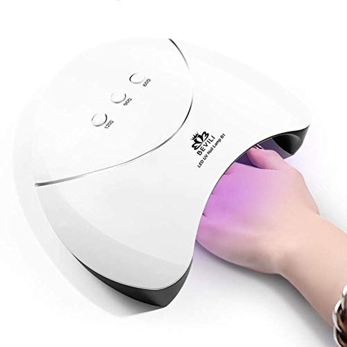 注入するぬるい主要な爪の光線療法機械36Wスマートな誘導はドライヤーのマニキュアの光線療法の処置のベイクライトを導きました