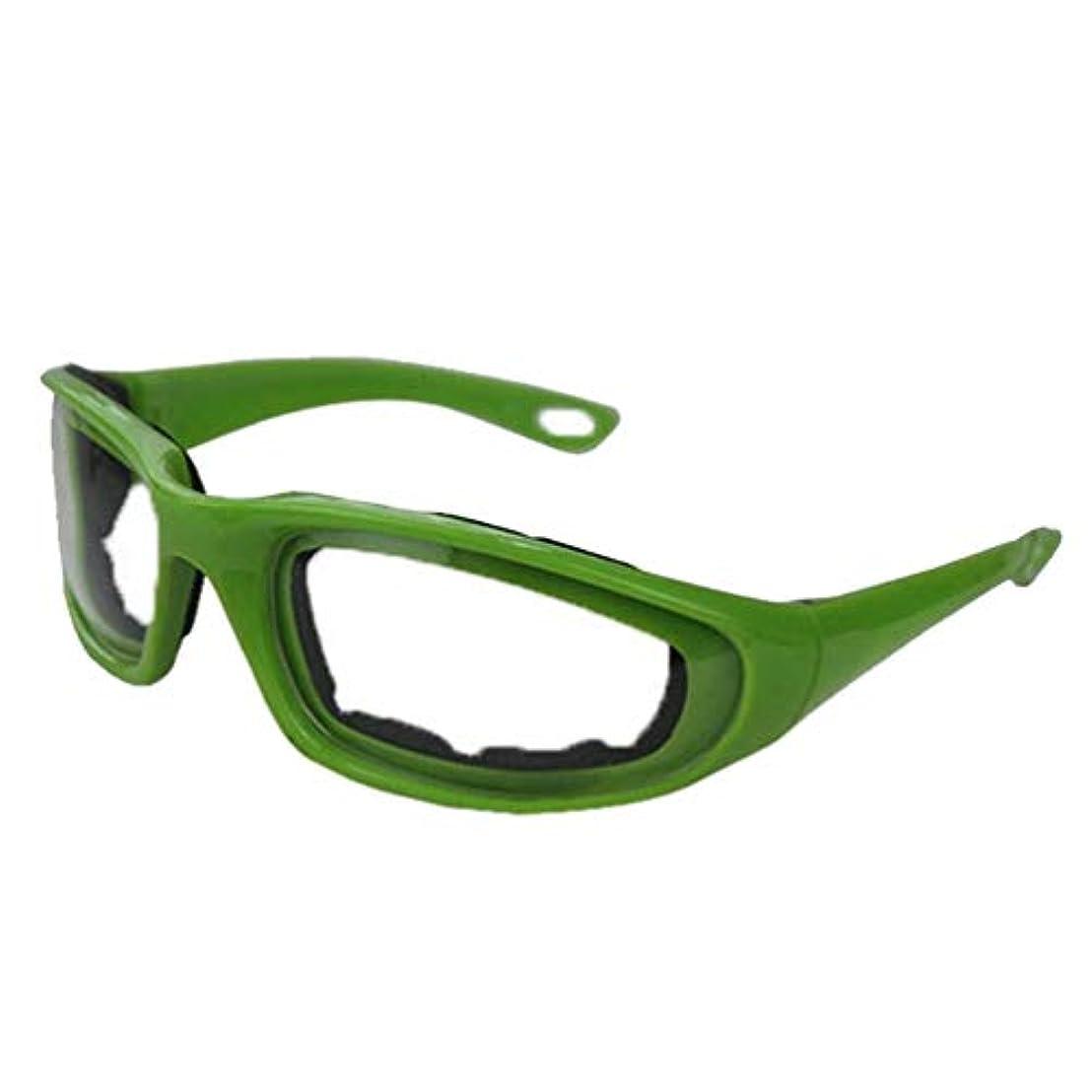 (ライチ) Lychee (ライチ) Lychee 保護用メガネ ゴーグル キッチン用メガネ 花粉防塵メガネ 眼鏡 たまねぎ 液体 蒸気 花粉 対応 軽量 耐久性のある グリーン ホームキッチン