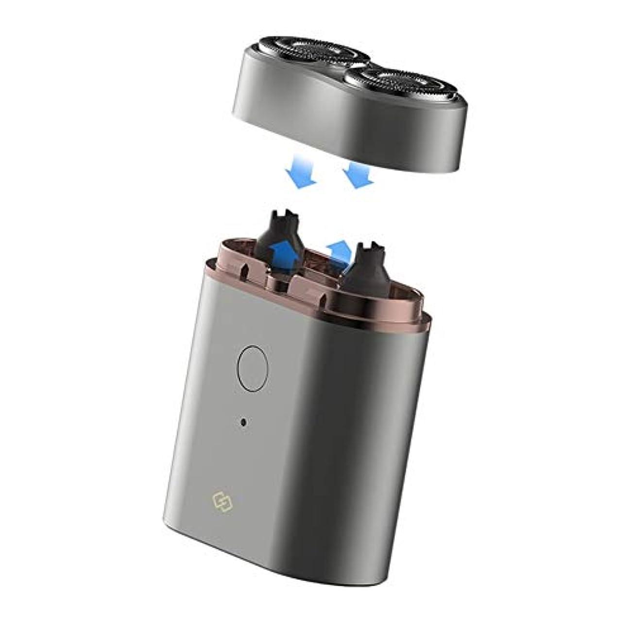 宝悲観主義者プレフィックスPusaman 男性ミニ電気シェーバー、タッチ式の充電式、ボディウォッシュ小型ポータブルシェーバー (Color : Gray)