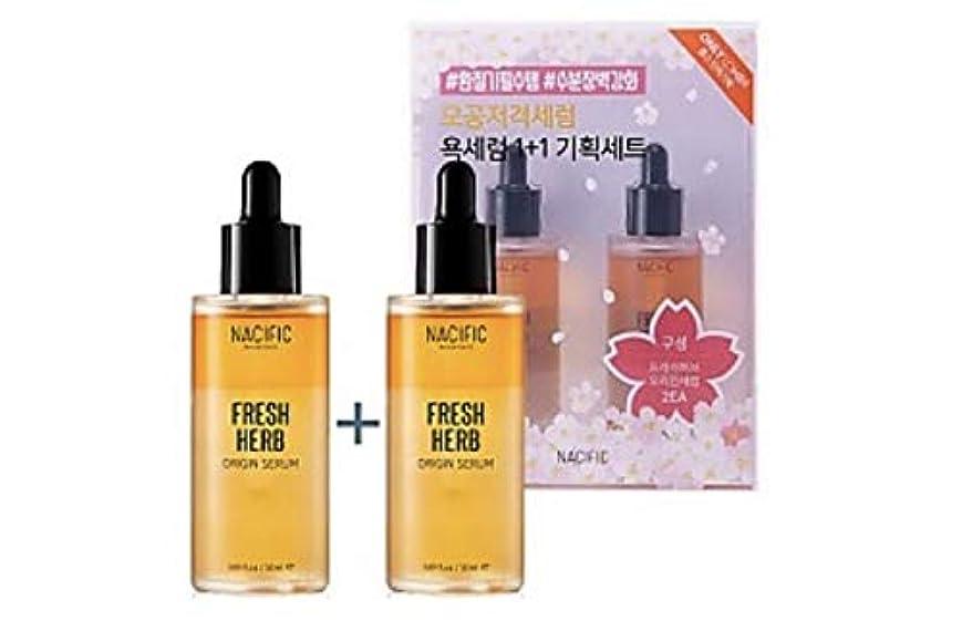 またペン休戦ナシフィック NACIFIC フレッシュ ハーブ オリジン セラム Fresh Herb Origin Serum Cherry Blossom Limited Edition ヨックセラム 美容液 50ml×2本 [並行輸入品]