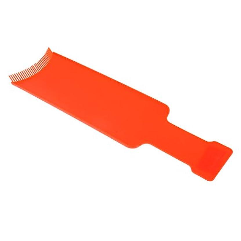 描く特権的四回DYNWAVE 髪染めボード理美容着色ブラシティントコーム - オレンジ, L