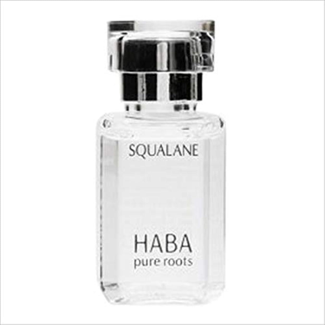 トレース推論傑作HABA(ハーバー) スクワラン(化粧オイル) 15ml