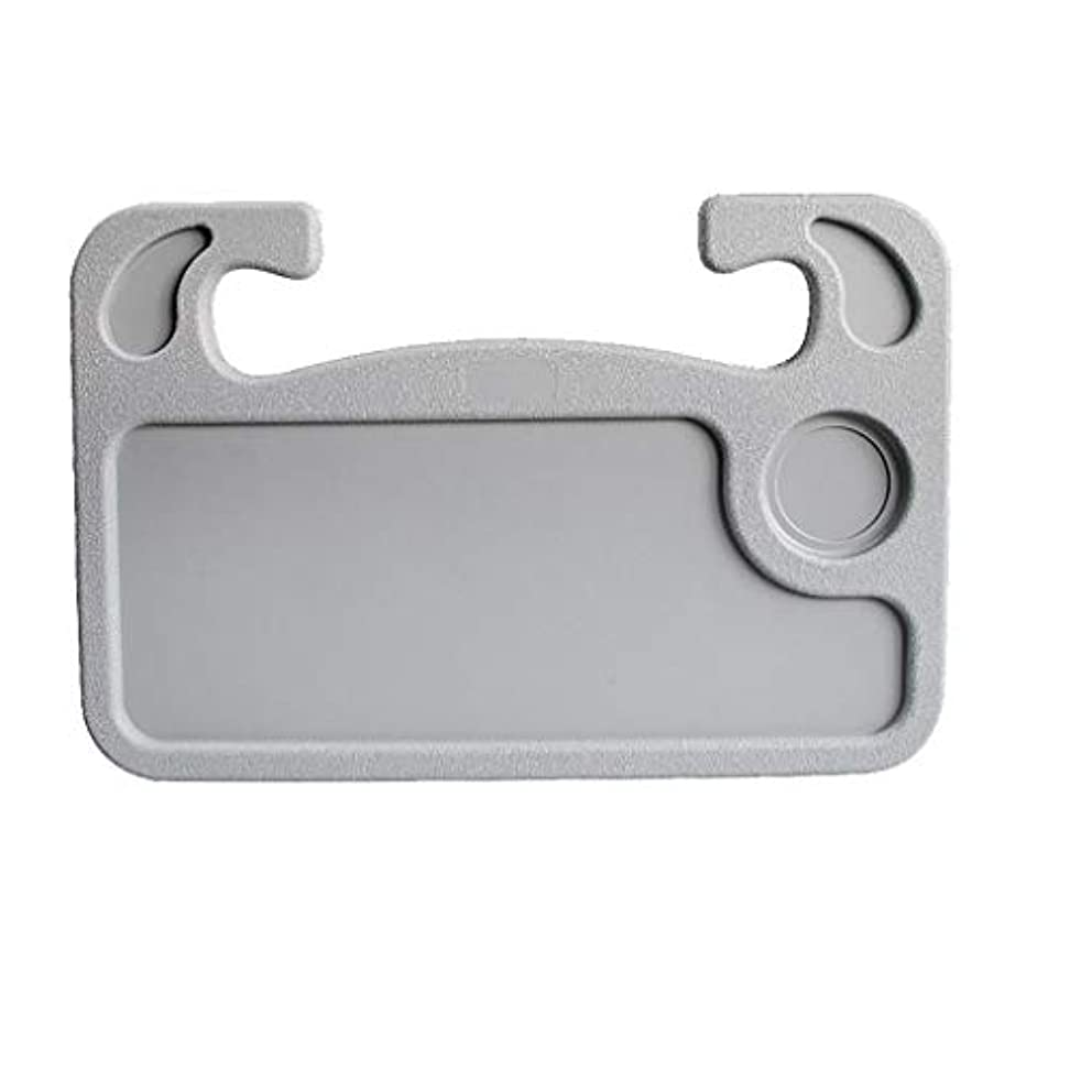 ステレオ句読点インスタンスSakuraBest 新しい車の多機能ハンドルカードテーブル車内アクセサリーIpad小型コンピュータ腕時計アップグレードモデル (Gray)