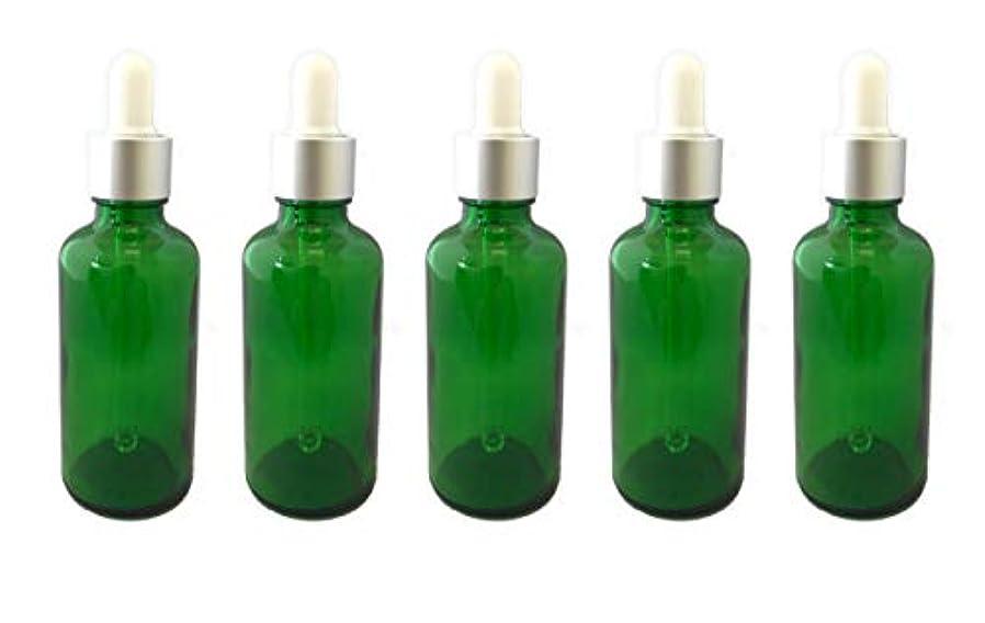 数値ヒギンズ幽霊(m-stone)遮光瓶 アロマオイル エッセンシャルオイル 精油 保存用 ガラス ボトル スポイト付き 5本セット 50ml