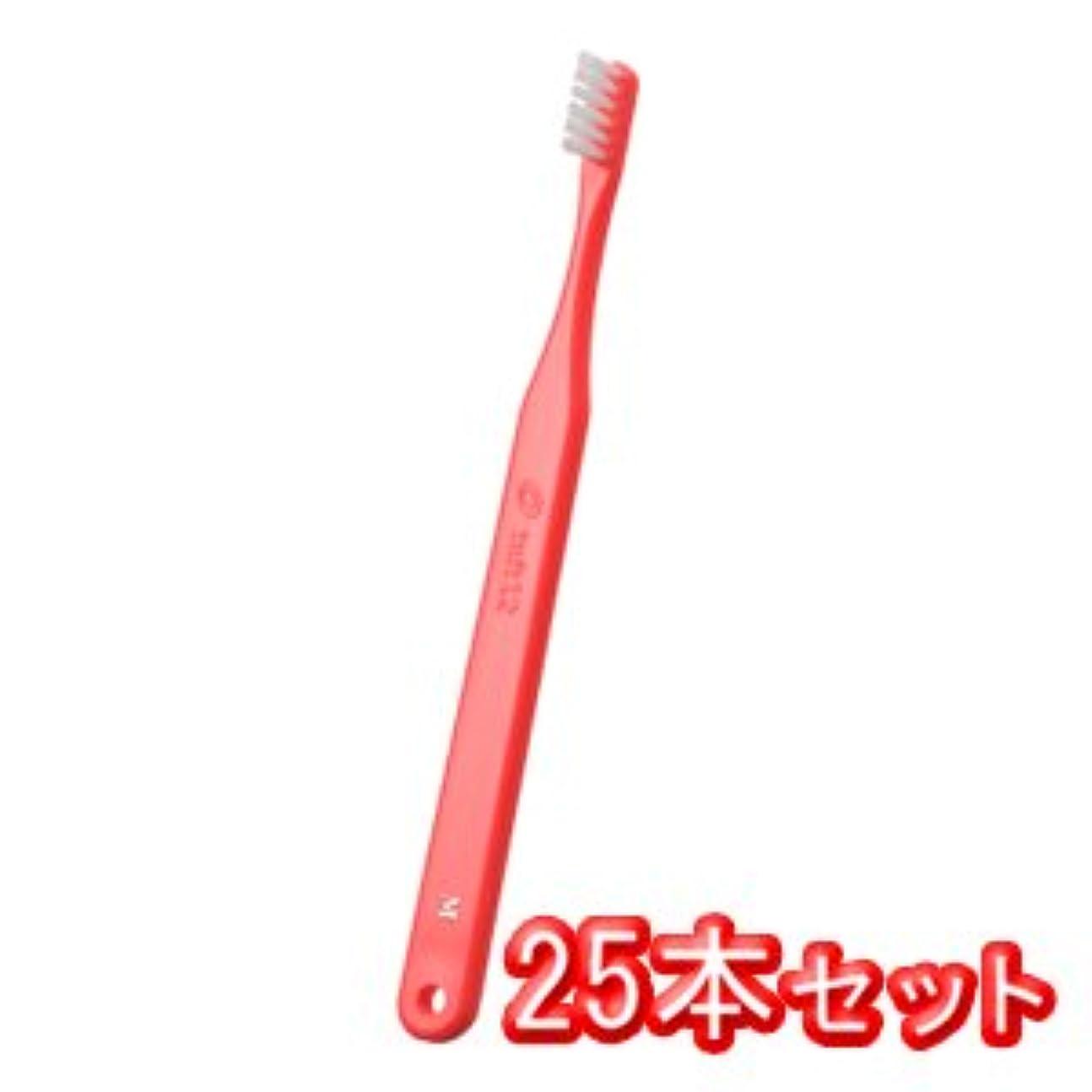 妥協廃止する偶然オーラルケア タフト12 歯ブラシ 25本入 ミディアム M レッド