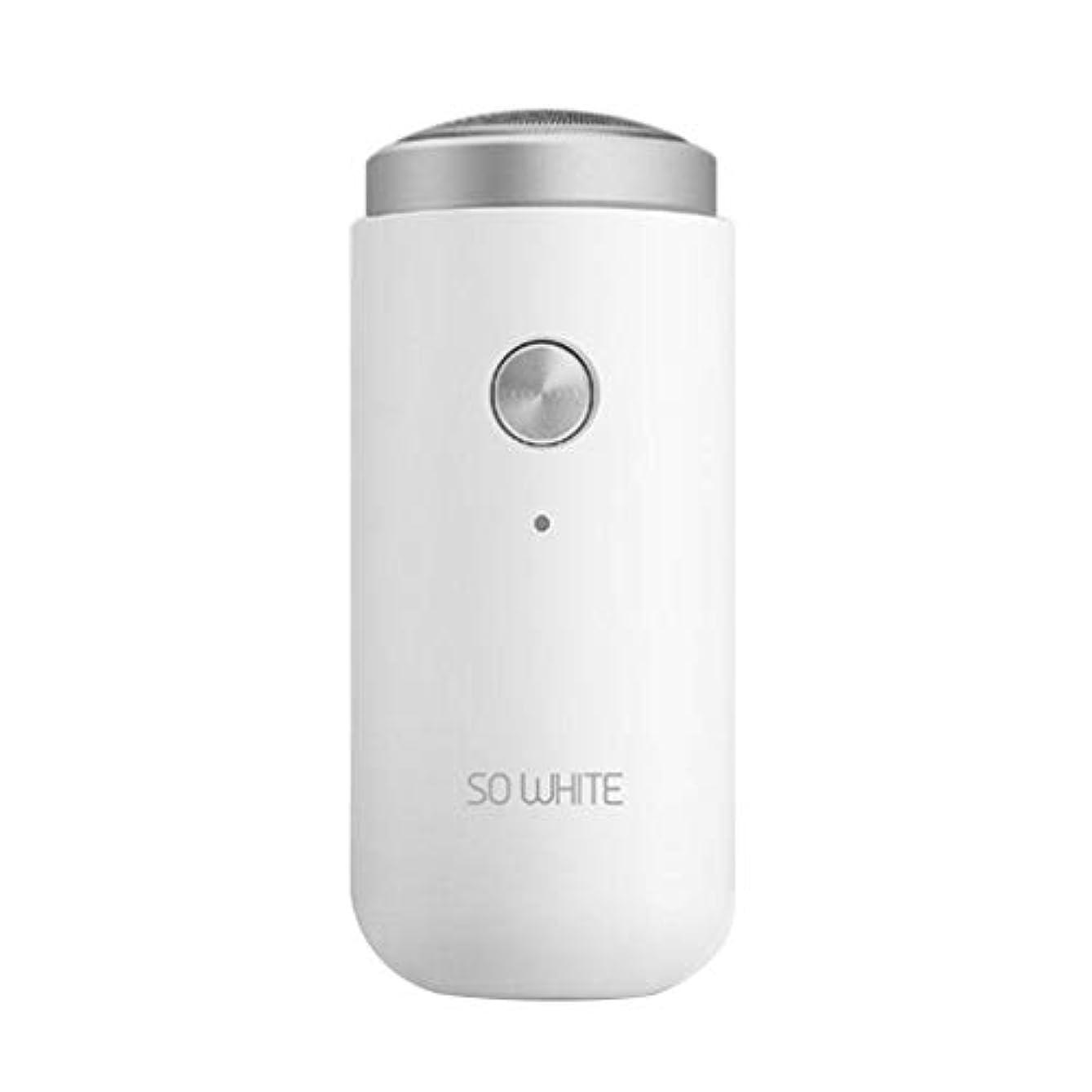 荒野横パイルA69Qホワイトミニポータブル電気シェーバー メンズ 防水 USB充電 ひげそり 電気カミソリ 水洗い お風呂剃り可 ウェット ドライに適用 (ホワイト)