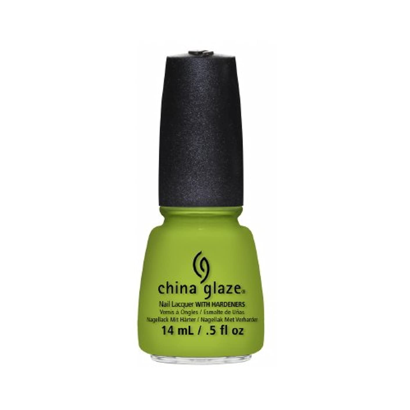 ジャーナル中国薬用(6 Pack) CHINA GLAZE Nail Lacquer - Cirque Du Soleil Worlds Away 3D - Def Defying (並行輸入品)