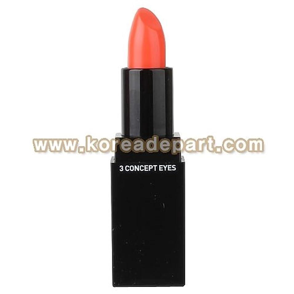 シャイ土砂降り穴3CE リップカラー (407 Cashmere Orange) [海外直送品][並行輸入品]