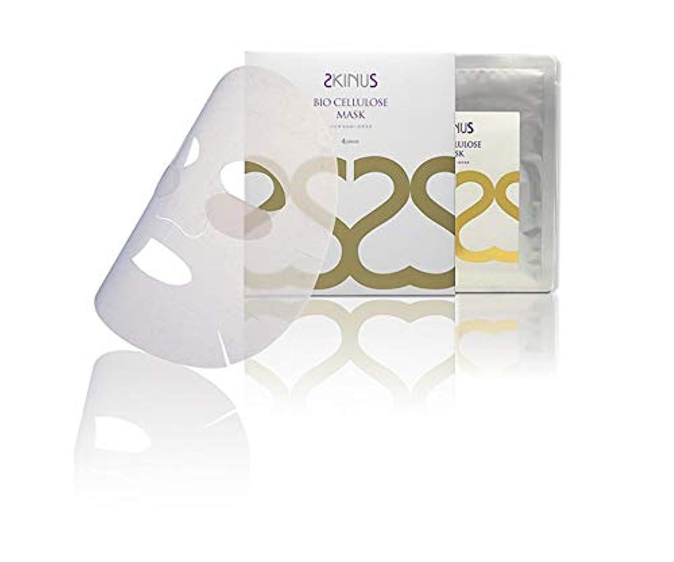 起きる保険スクワイアスキナス(SKINUS) バイオセルロースマスク 25mL×4枚 <シート状美容液マスク>