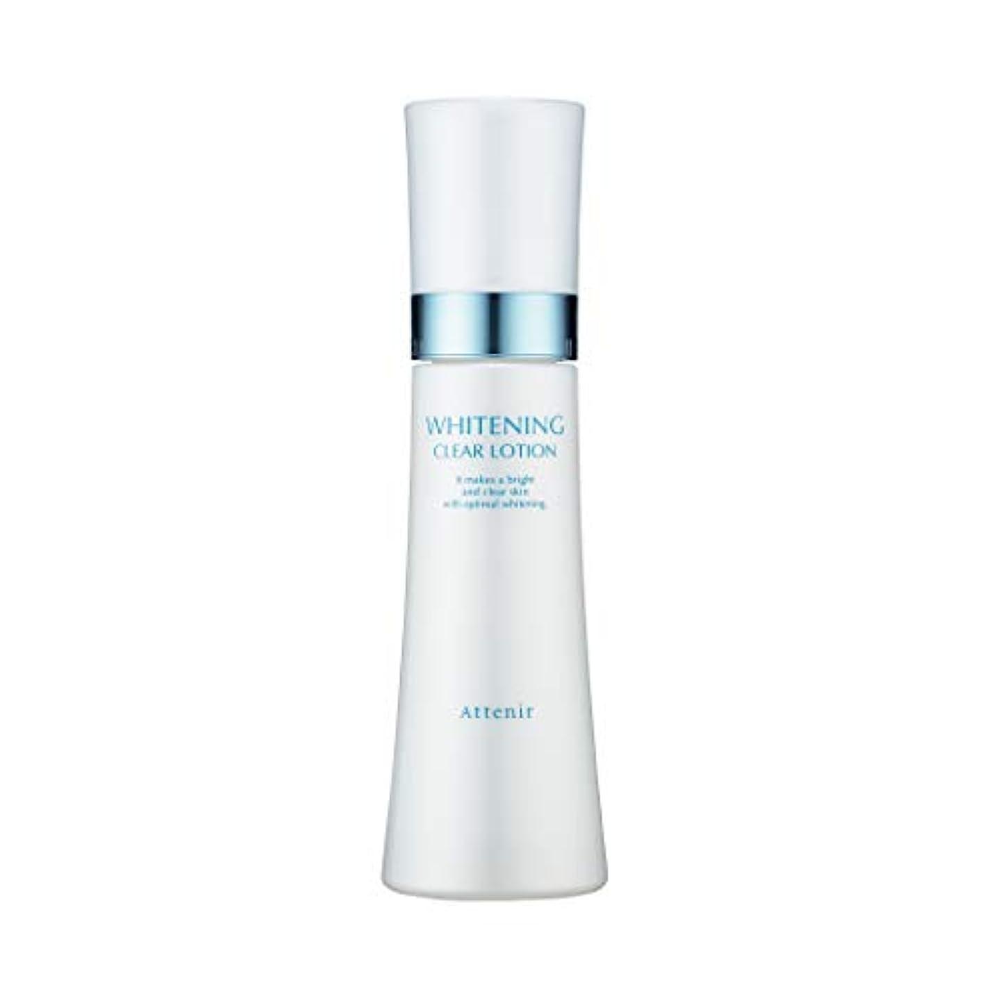 ステッチやりすぎアラバマアテニア ホワイトニングクリアローション [医薬部外品] 150ml 薬用美白化粧水