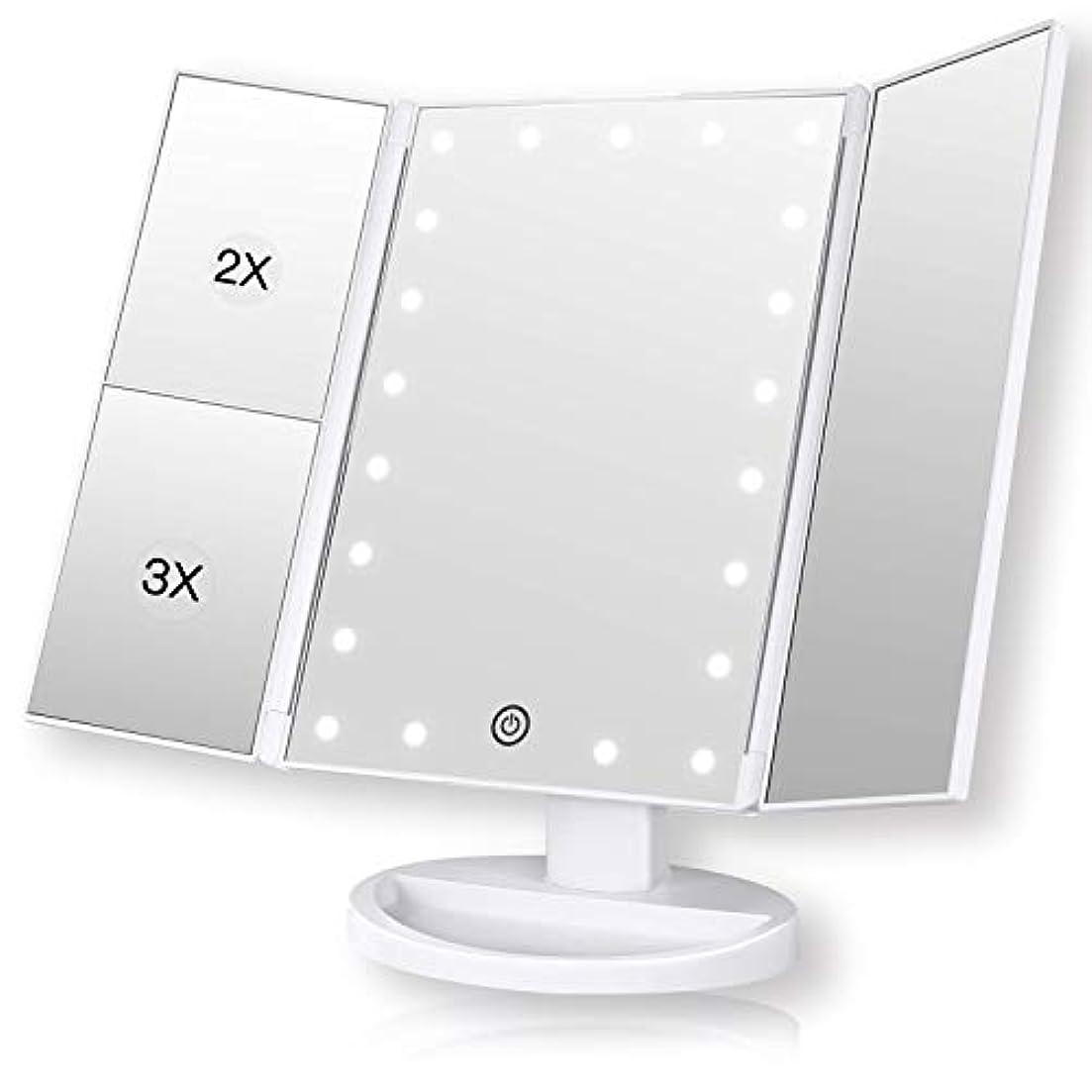 認可校長多くの危険がある状況ROZZERMAN 化粧鏡 卓上ミラー 三面鏡 ledライト 女優ミラー 折りたたみ 持ち運び 拡大鏡 2倍 3倍 角度調整