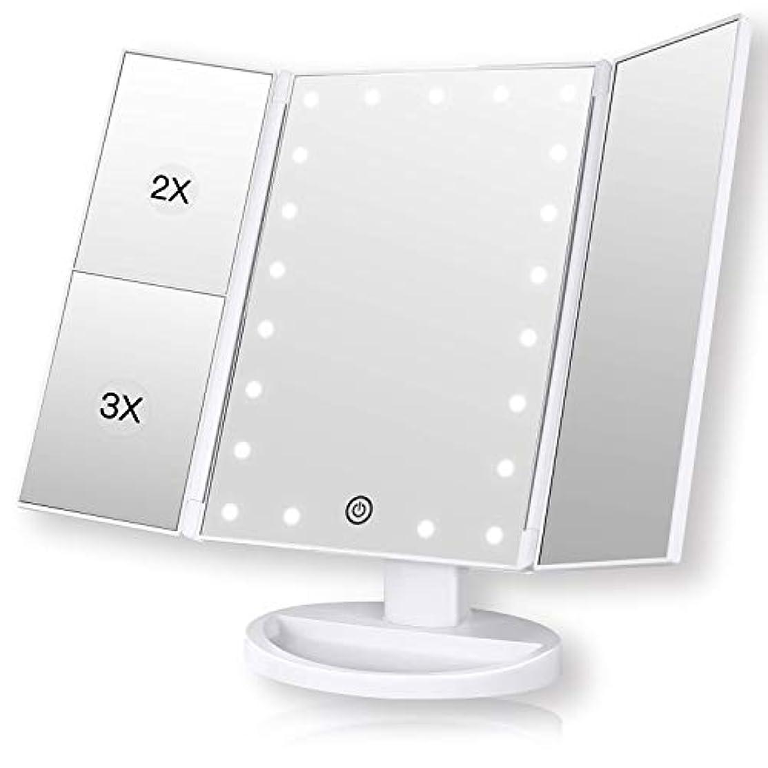 魔女キャッチ配置ROZZERMAN 化粧鏡 卓上ミラー 三面鏡 ledライト 女優ミラー 折りたたみ 持ち運び 拡大鏡 2倍 3倍 角度調整