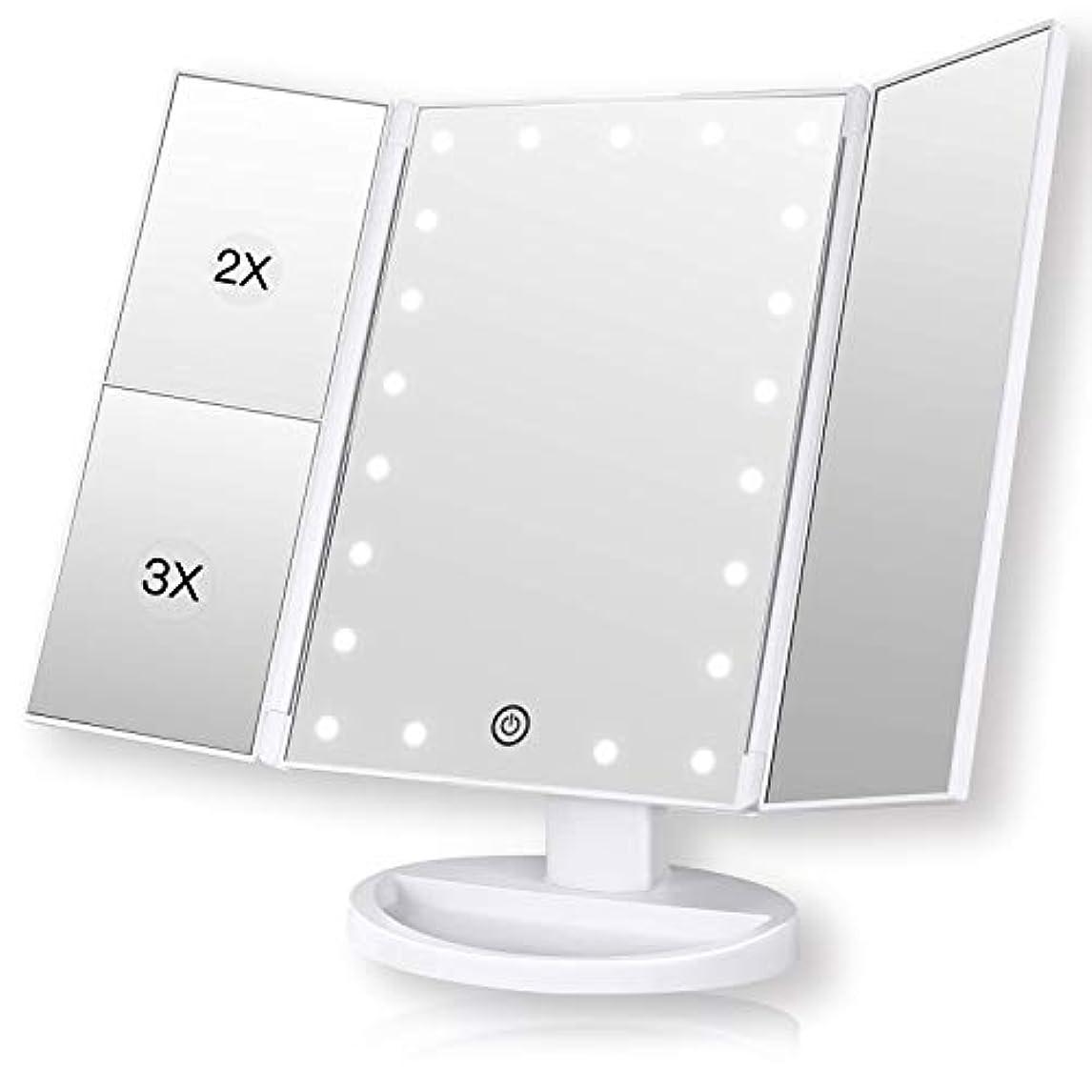 貫通する定数五十ROZZERMAN 化粧鏡 卓上ミラー 三面鏡 ledライト 女優ミラー 折りたたみ 持ち運び 拡大鏡 2倍 3倍 角度調整