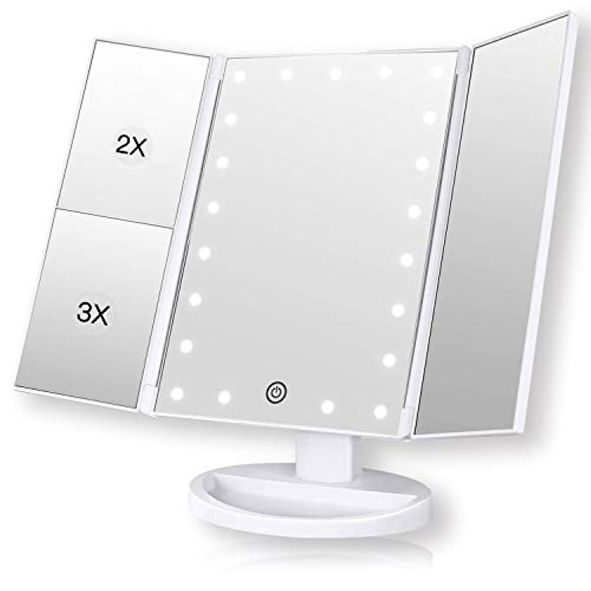 明るい保守的排他的ROZZERMAN 化粧鏡 卓上ミラー 三面鏡 ledライト 女優ミラー 折りたたみ 持ち運び 拡大鏡 2倍 3倍 角度調整