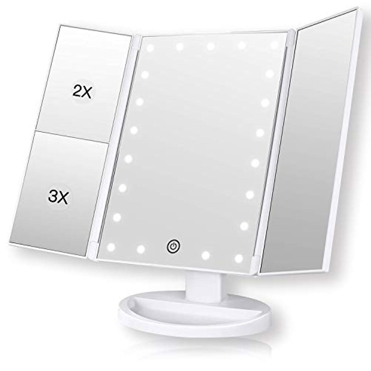 無知検索思いつくROZZERMAN 化粧鏡 卓上ミラー 三面鏡 ledライト 女優ミラー 折りたたみ 持ち運び 拡大鏡 2倍 3倍 角度調整