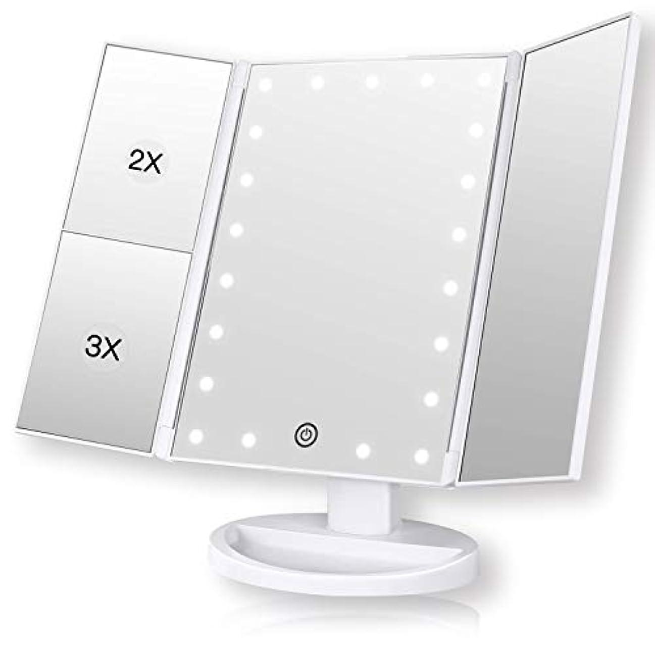 添加華氏協定ROZZERMAN 化粧鏡 卓上ミラー 三面鏡 ledライト 女優ミラー 折りたたみ 持ち運び 拡大鏡 2倍 3倍 角度調整
