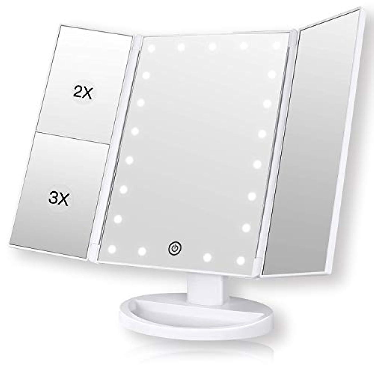 学校の先生後世気候の山ROZZERMAN 化粧鏡 卓上ミラー 三面鏡 ledライト 女優ミラー 折りたたみ 持ち運び 拡大鏡 2倍 3倍 角度調整