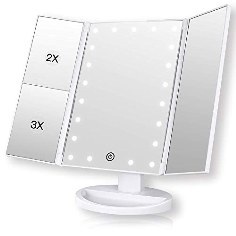 高層ビル服を洗う眼ROZZERMAN 化粧鏡 卓上ミラー 三面鏡 ledライト 女優ミラー 折りたたみ 持ち運び 拡大鏡 2倍 3倍 角度調整