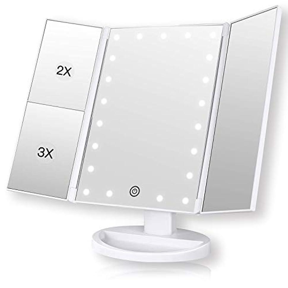 極小チェリー従事するROZZERMAN 化粧鏡 卓上ミラー 三面鏡 ledライト 女優ミラー 折りたたみ 持ち運び 拡大鏡 2倍 3倍 角度調整