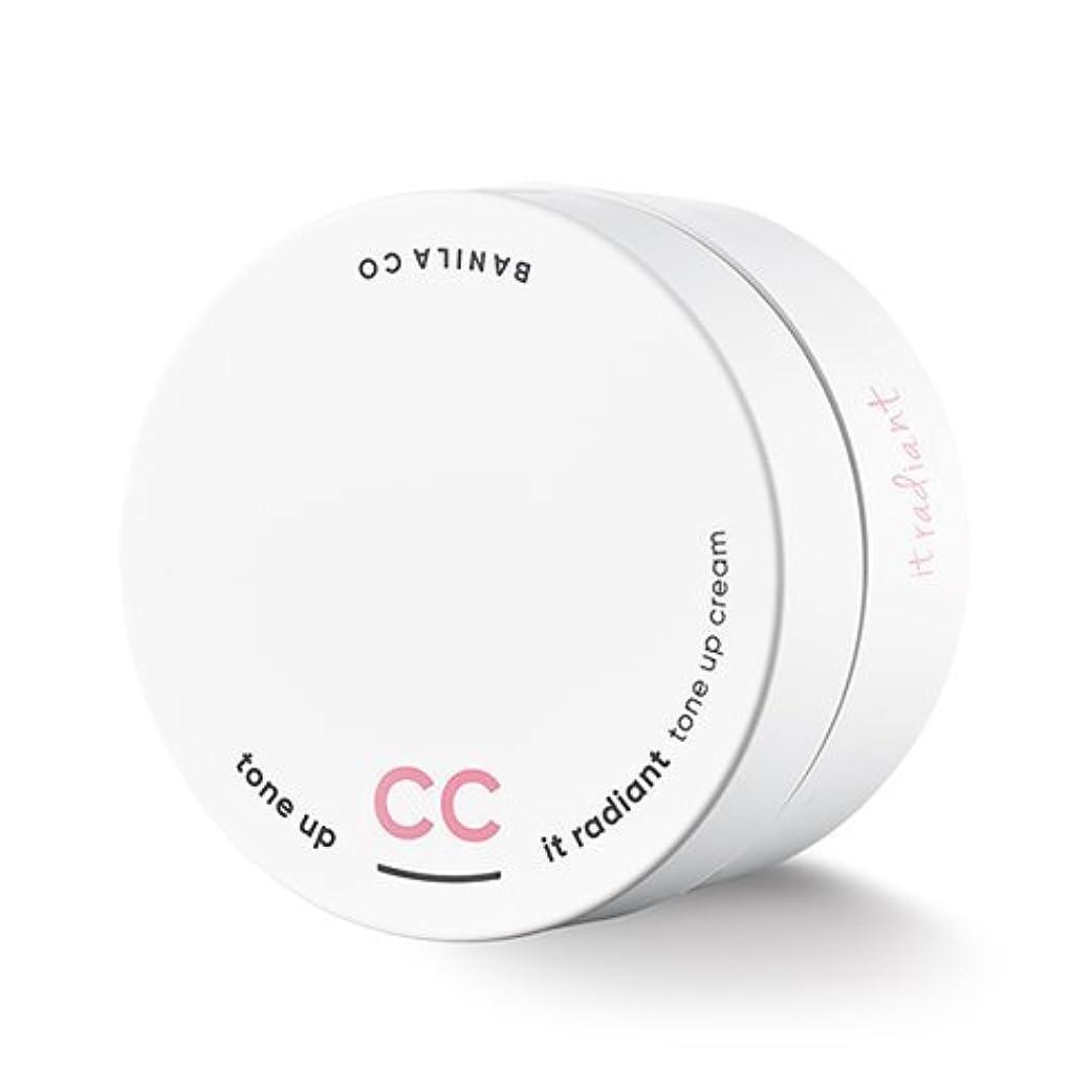 不屈チェス送金BANILA CO It Radiant CC Tone Up Cream 50ml/バニラコ イット ラディアント CC トーンアップ クリーム 50ml [並行輸入品]