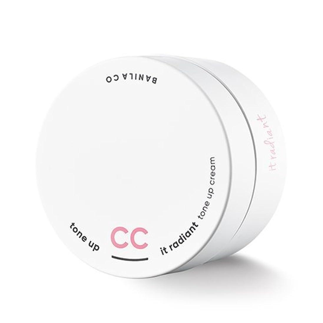 キャンドル警察署朝ごはんBANILA CO It Radiant CC Tone Up Cream 50ml/バニラコ イット ラディアント CC トーンアップ クリーム 50ml [並行輸入品]
