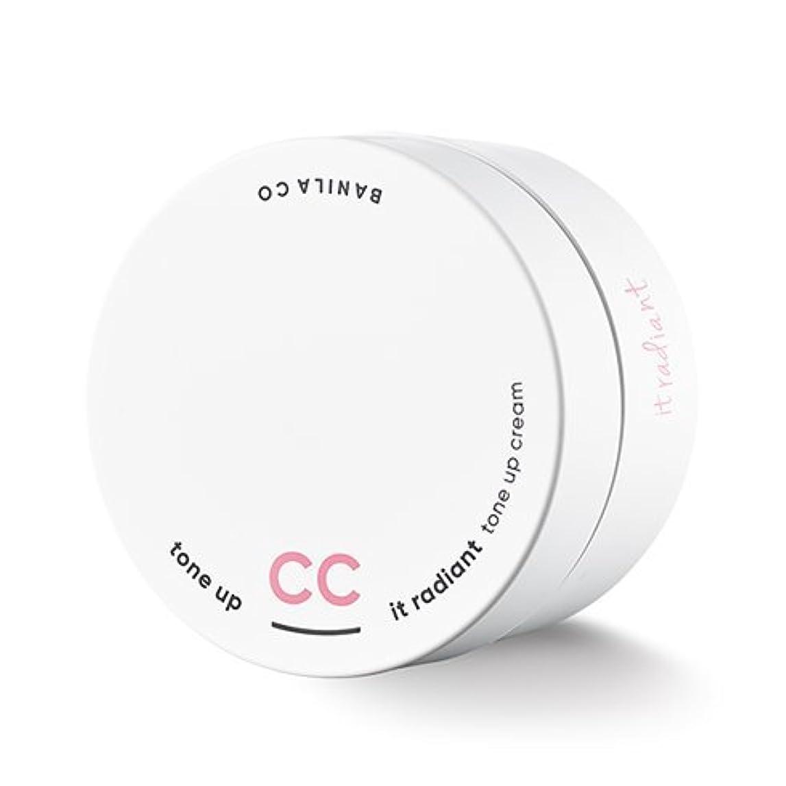 衣類マナーシリーズBANILA CO It Radiant CC Tone Up Cream 50ml/バニラコ イット ラディアント CC トーンアップ クリーム 50ml [並行輸入品]