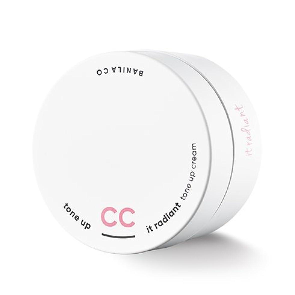 送料機関成長するBANILA CO It Radiant CC Tone Up Cream 50ml/バニラコ イット ラディアント CC トーンアップ クリーム 50ml [並行輸入品]