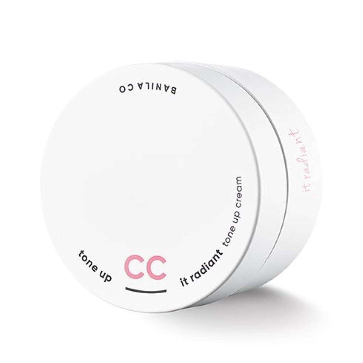 攻撃バレーボール賞賛BANILA CO It Radiant CC Tone Up Cream 50ml/バニラコ イット ラディアント CC トーンアップ クリーム 50ml [並行輸入品]