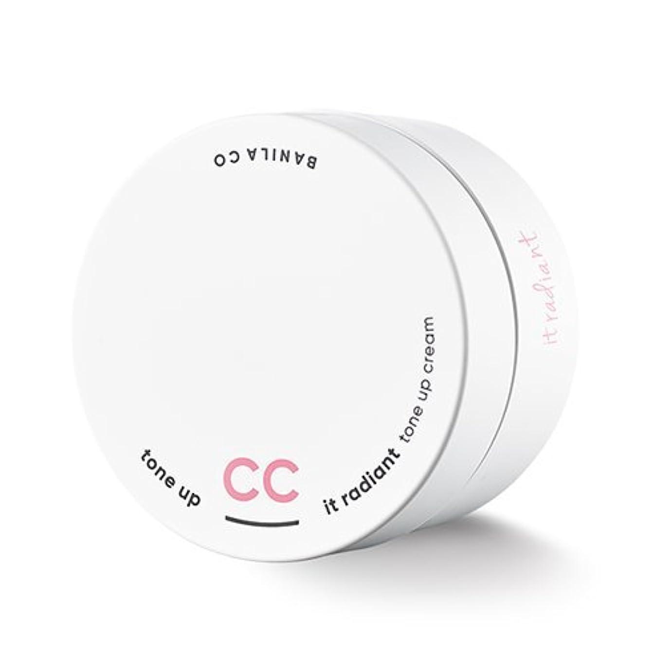 パンチ管理スティーブンソンBANILA CO It Radiant CC Tone Up Cream 50ml/バニラコ イット ラディアント CC トーンアップ クリーム 50ml [並行輸入品]