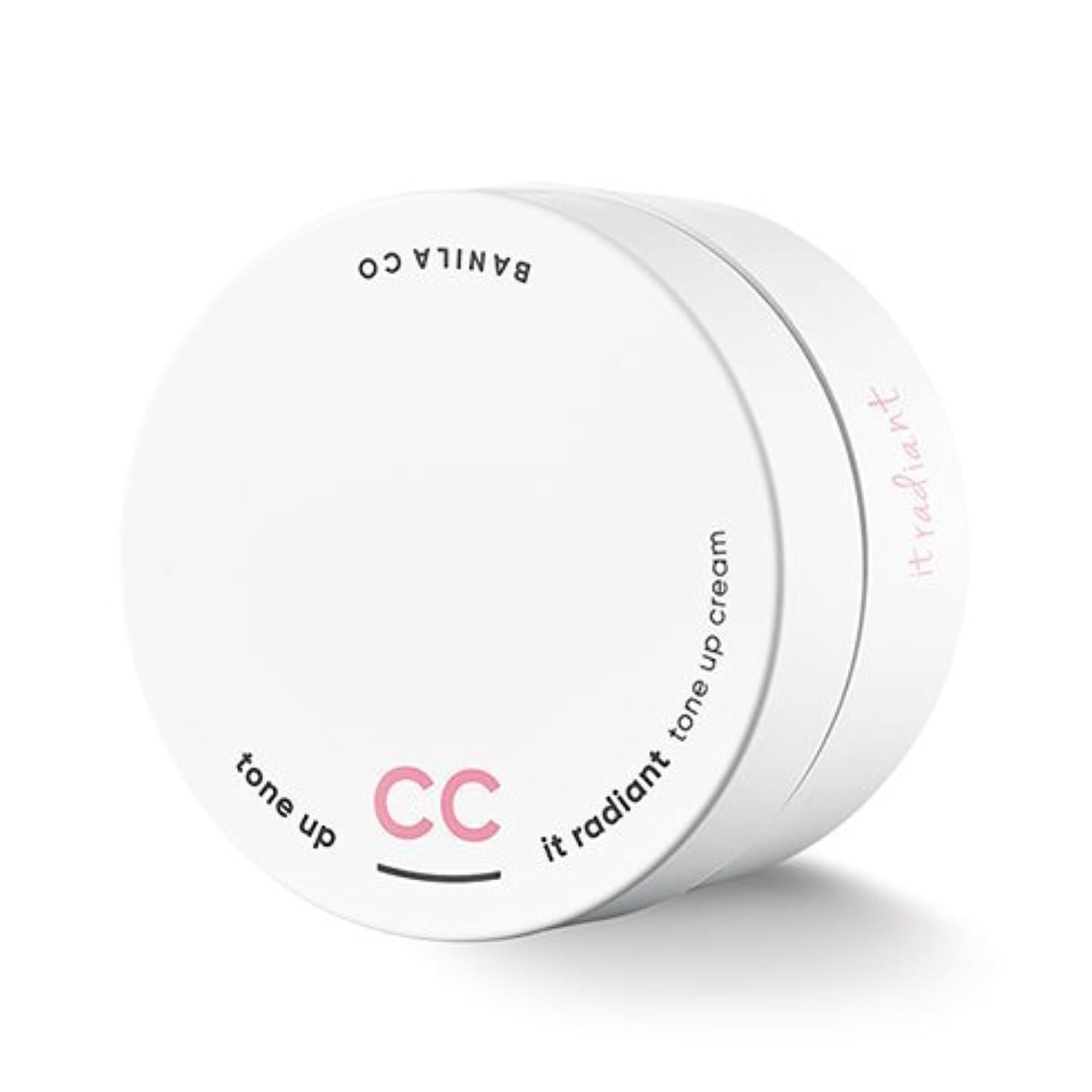 グリット許可する拘束BANILA CO It Radiant CC Tone Up Cream 50ml/バニラコ イット ラディアント CC トーンアップ クリーム 50ml [並行輸入品]