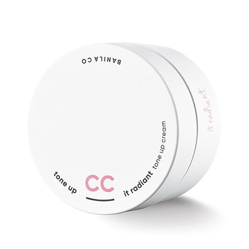 罪人円形の乳BANILA CO It Radiant CC Tone Up Cream 50ml/バニラコ イット ラディアント CC トーンアップ クリーム 50ml [並行輸入品]
