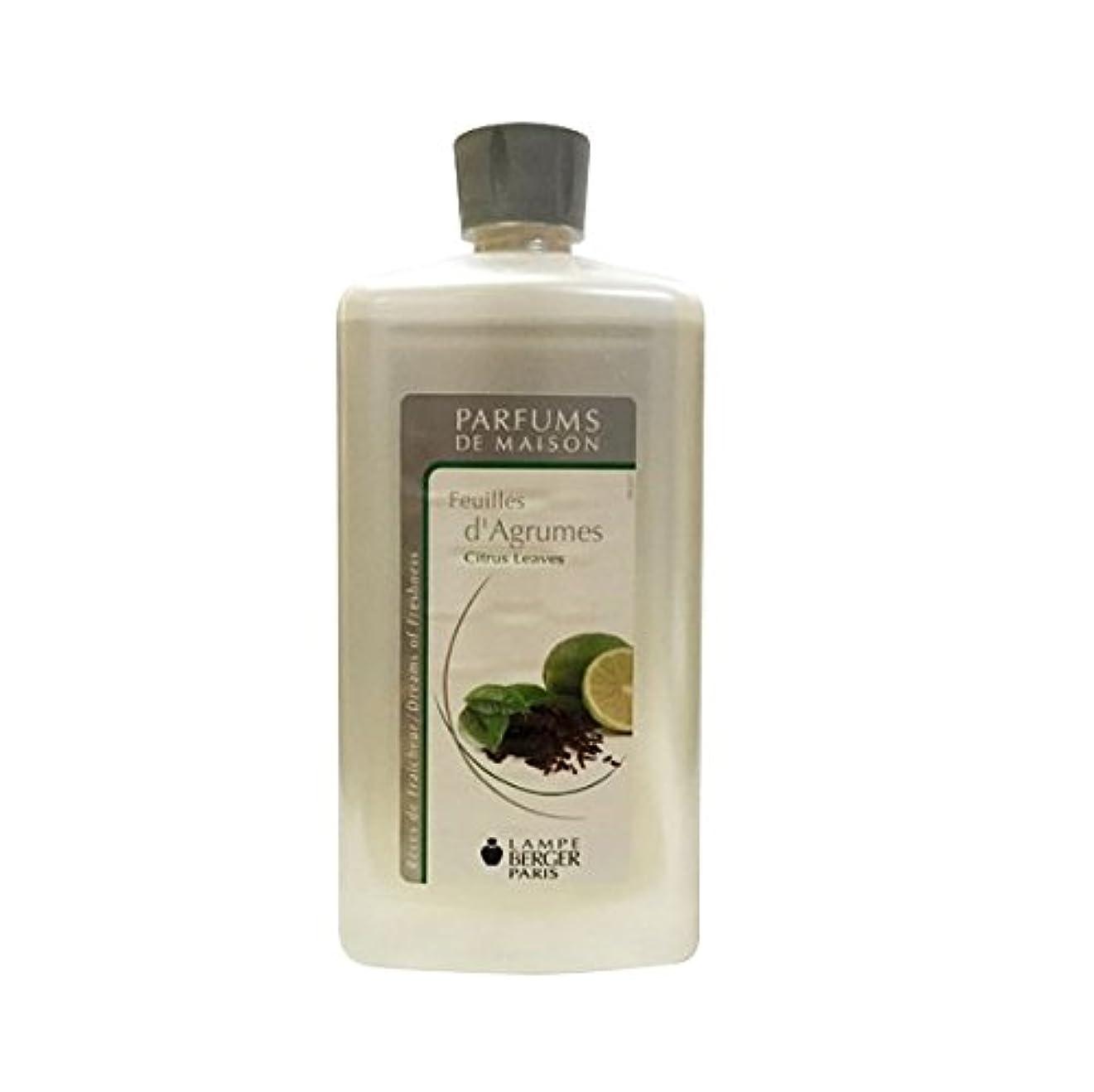 ナインへ腹備品ランプベルジェオイル(シトラスリーブス)Feuilles d'Agrumes / Citrus Leaves