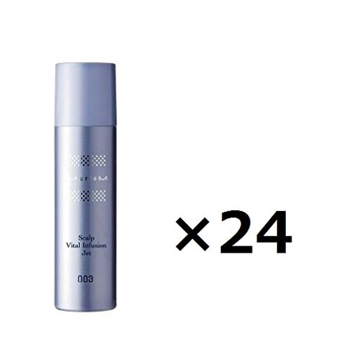 高めるくつろぎ【24本セット】ナンバースリー ミュリアム 薬用スカルプバイタル インフュージョンジェット 160g