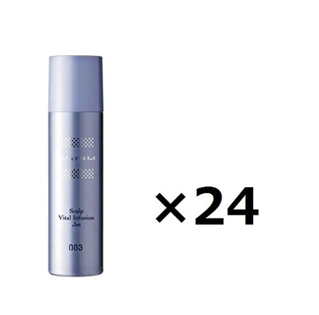 【24本セット】ナンバースリー ミュリアム 薬用スカルプバイタル インフュージョンジェット 160g