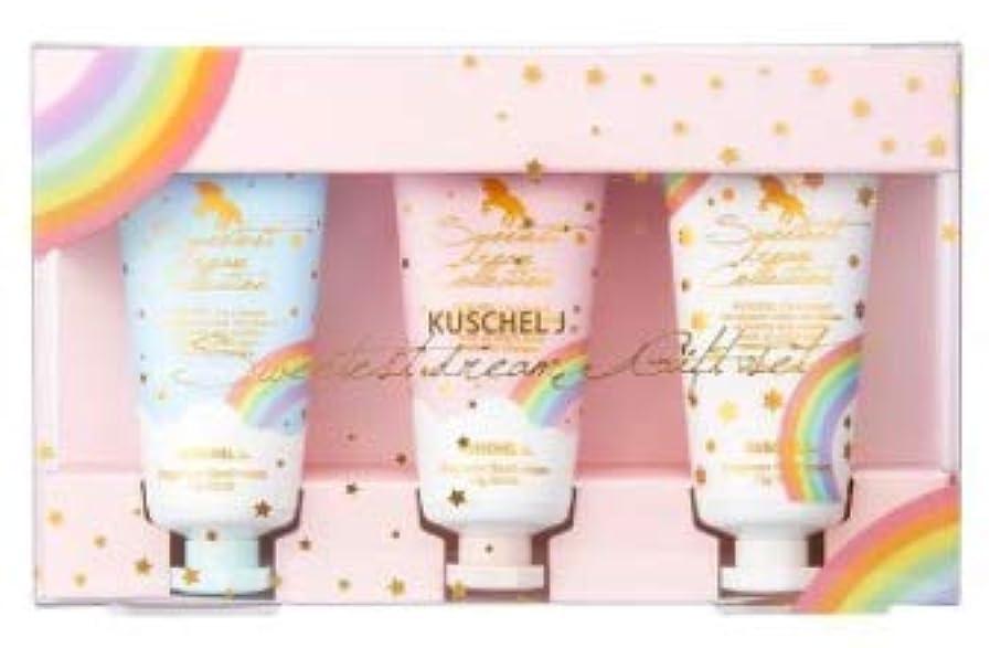 KUSCHEL J(クシェルヨット) スウィーテストドリームギフト ミニハンドクリームセット