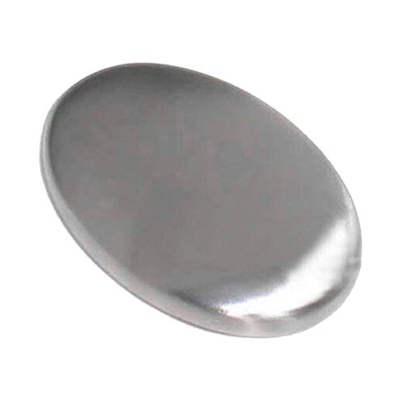 バトル瀬戸際またはHillrong ステンレスソープ ステンレス石鹸 においとりソープ 円形 臭い取り 異臭を取り除く 台所用具
