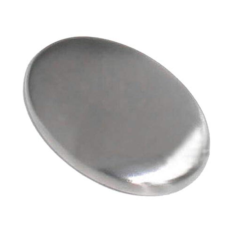 モンク後悔風味Hillrong ステンレスソープ ステンレス石鹸 においとりソープ 円形 臭い取り 異臭を取り除く 台所用具