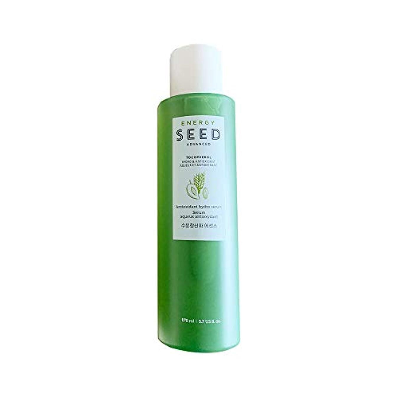 九時四十五分翻訳者利得[ザフェイスショップ]The Face Shop エネルギーシード水分抗-酸化エッセンス170ml Energy Seed An-tioxidant Hydro Essence 170ml [海外直送品]