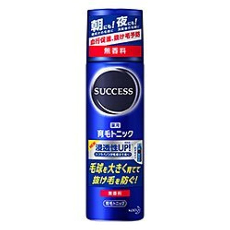 ひまわりハード取り付け【花王】サクセス 薬用育毛トニック 無香料 180g ×3個セット