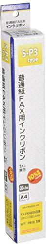 FAX インクリボンS-P3 OA-FRS33S-P3