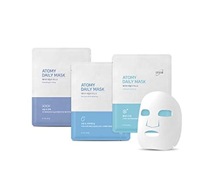 実験室ラッシュ適用する[NEW] Atomy Daily Mask Sheet 3 Type Combo 30 Pack- Moisture & Brightening,Cooling & Soothing,Moisture & Brightening...