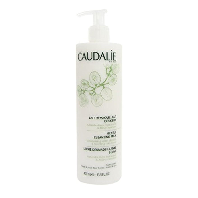 腕円形の看板Caudalie Gentle Cleansing Milk 400ml [並行輸入品]