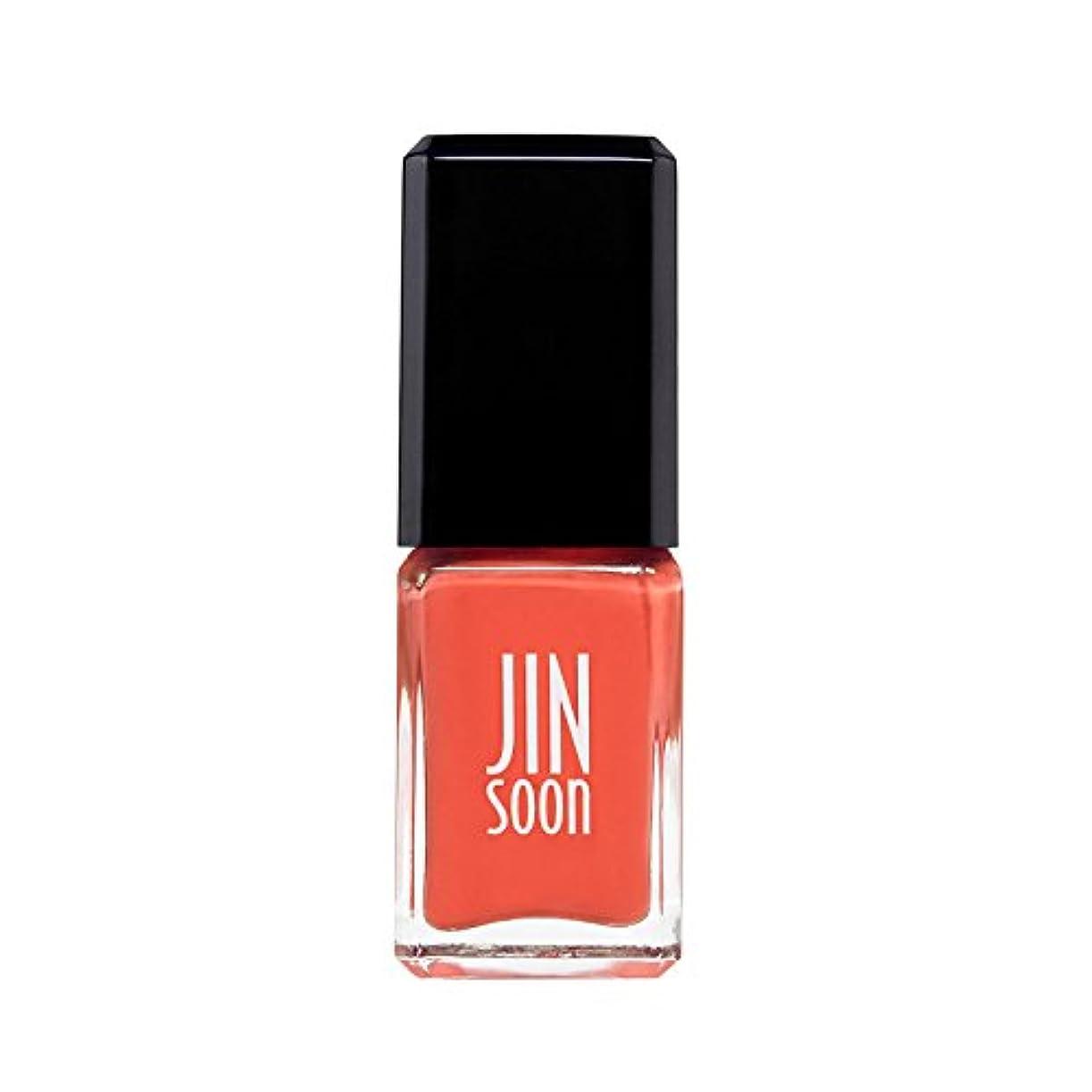 [ジンスーン] [ jinsoon] シノピア(バーミリオン) Sinopia ジンスーン 5フリー ネイルポリッシュ【オレンジ、赤】