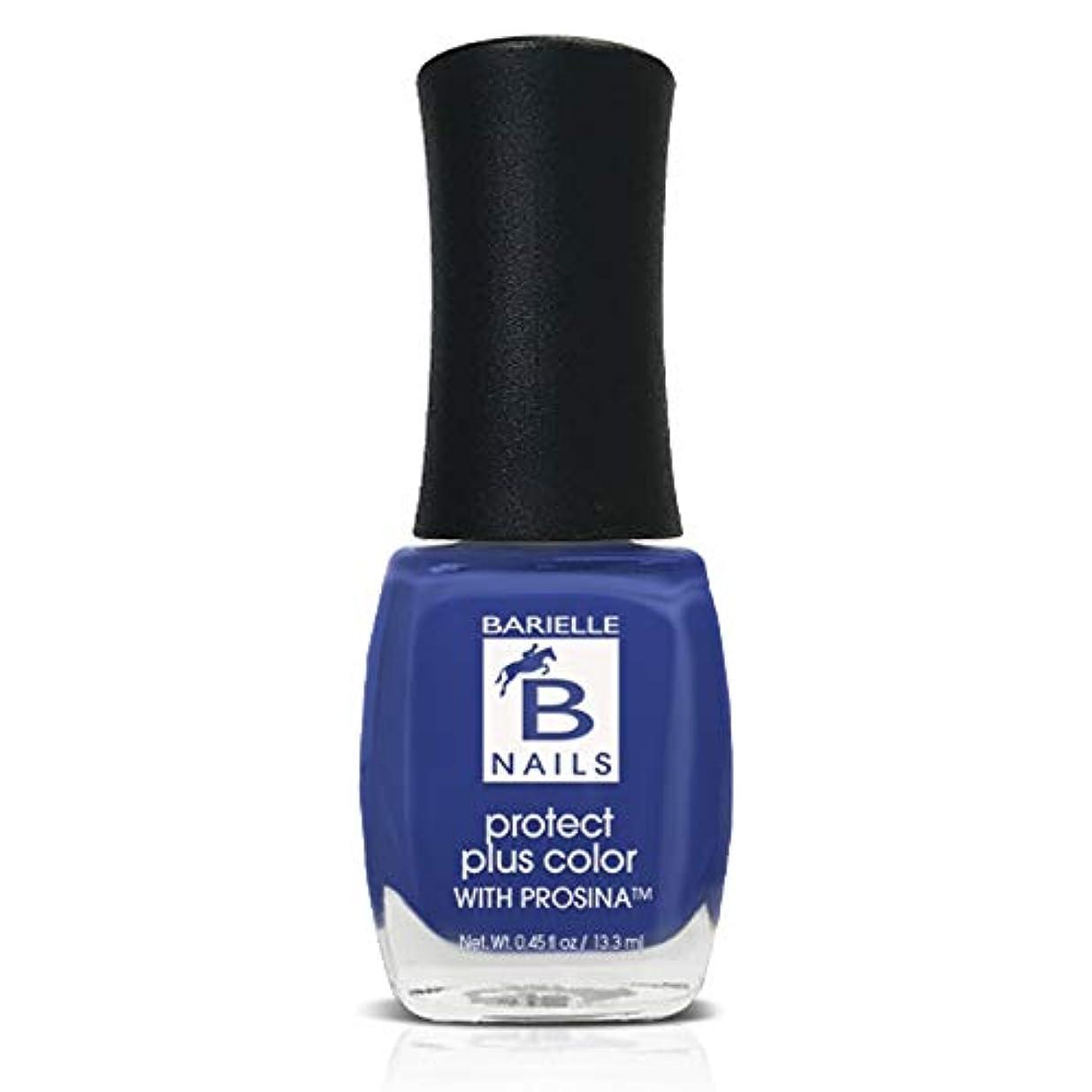 Bネイルプロテクト+ネイルカラー(Prosina - Blue Capri)