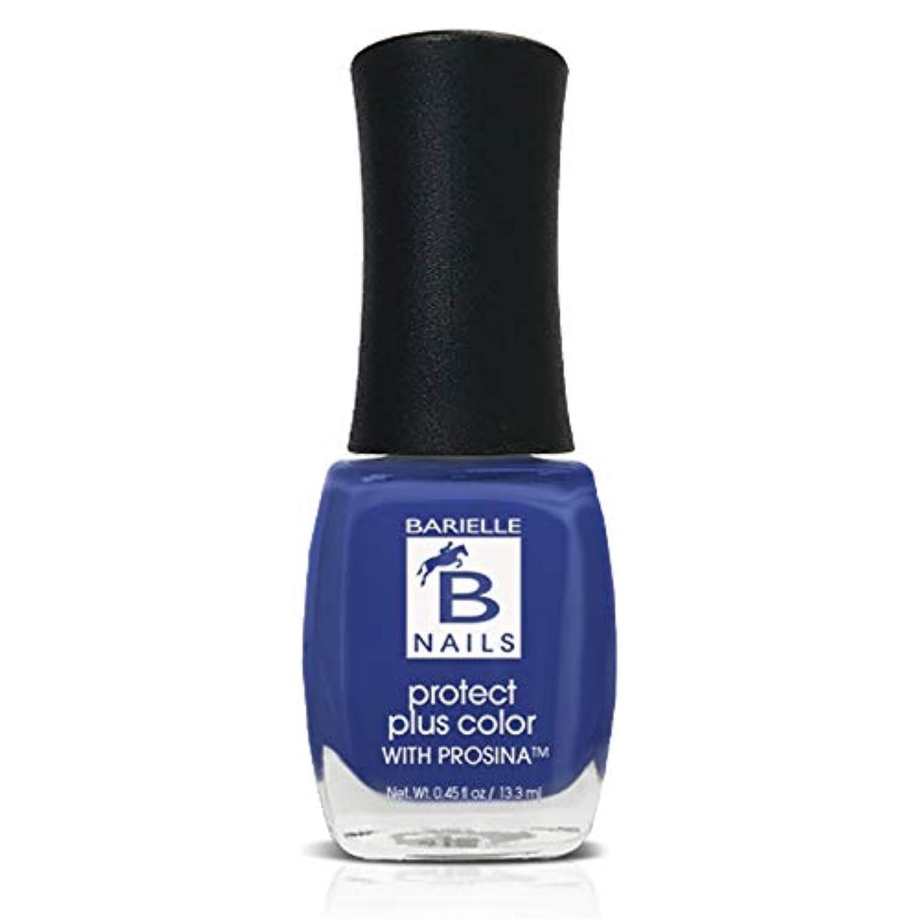 評判運賃長さBネイルプロテクト+ネイルカラー(Prosina - Blue Capri)