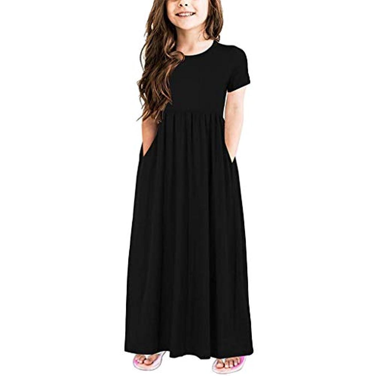 引き出すインスタンス弾力性のあるキッズ服 ドレス Jopinica 2歳~12歳 夏半袖ストライプ ?無地ロングワンピース ガールズバラック?レッドワンピース シンプルカジュアル衣装 森ガール おしゃっれ