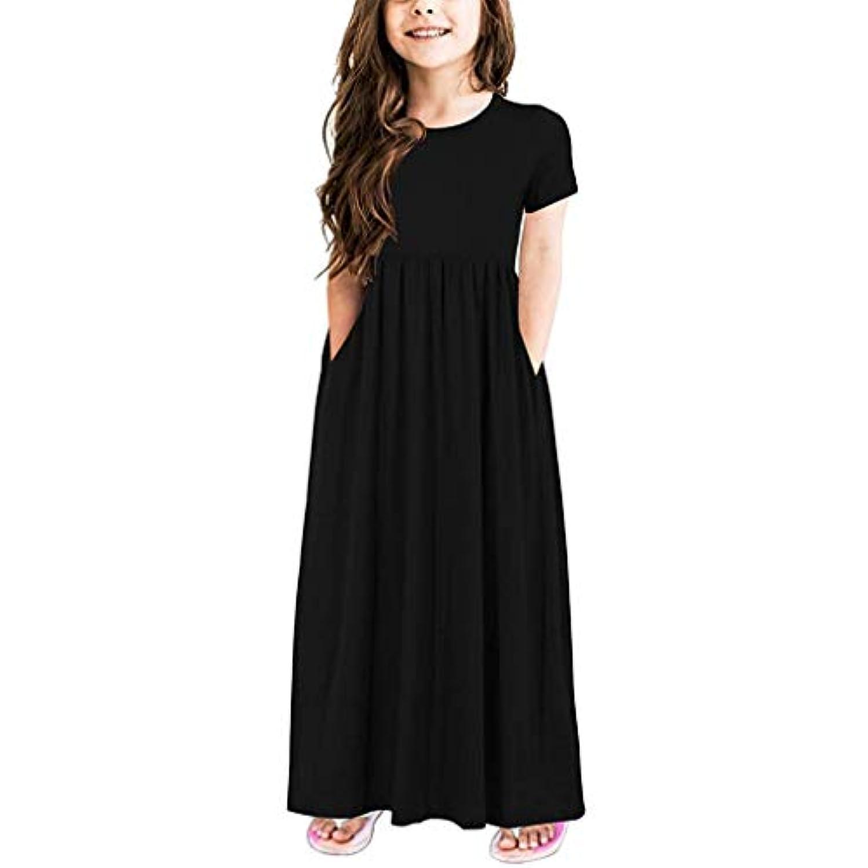 消費者確認してください思い出させるキッズ服 ドレス Jopinica 2歳~12歳 夏半袖ストライプ ?無地ロングワンピース ガールズバラック?レッドワンピース シンプルカジュアル衣装 森ガール おしゃっれ