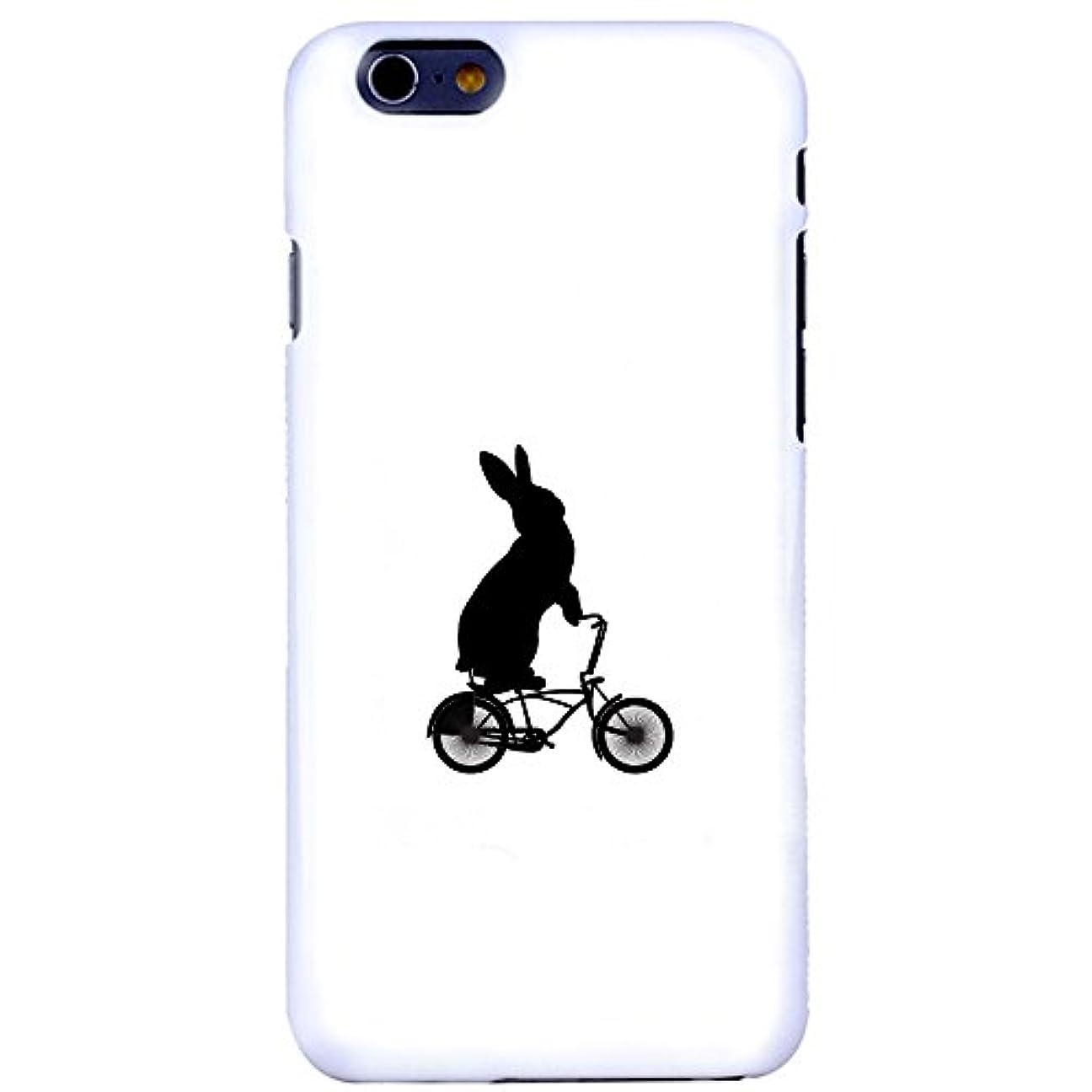 灰必要ない恨みotas iPhone6 カバー ハードケース ポリカーボネイト ホワイト 自転車うさぎ 888-36073