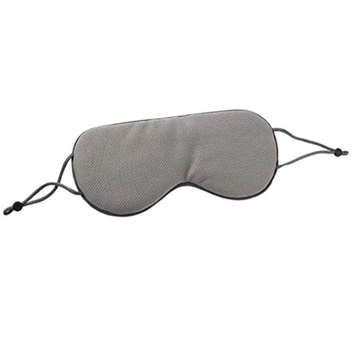 アピール未使用地味なHEALLILY 睡眠アイマスク目隠しホットとコールドデュアルユーススリープマスクカバー