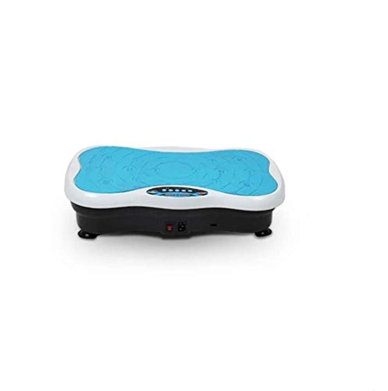 居間ランダム生じる3D電気減量マシン、振動フィットネストレーナー、ホームオフィスの脂肪燃焼マッサージ装置 (Color : 青)